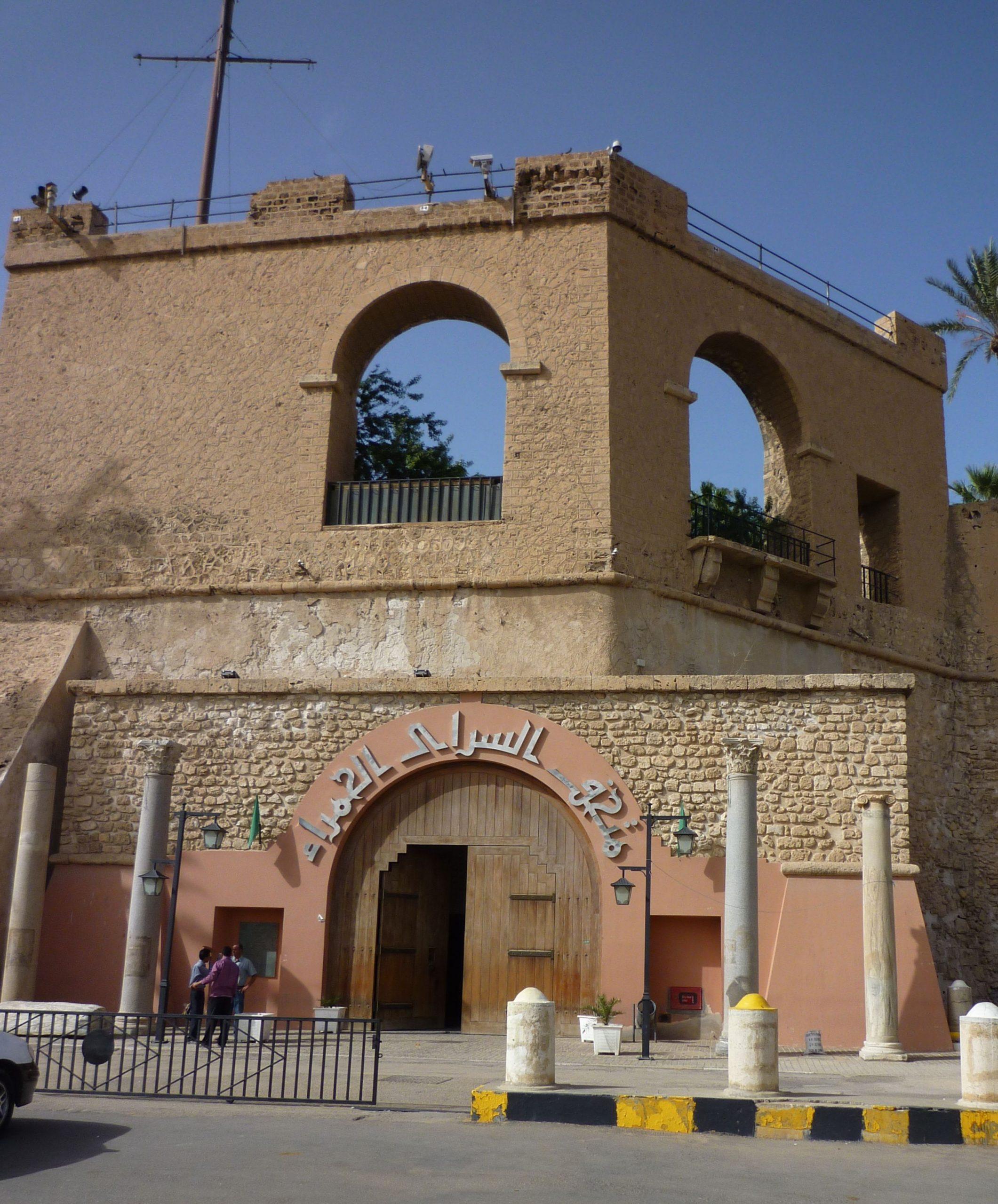 Zitadelle und Eingang ins Nationalmuseum